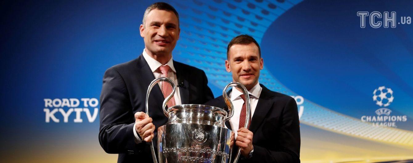 Шевченко переплутав братів Кличків на жеребкуванні Ліги чемпіонів