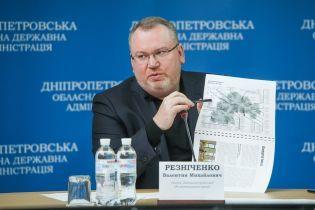 Валентин Резніченко: Розпочалося будівництво другої черги об'їзної дороги навколо Дніпра