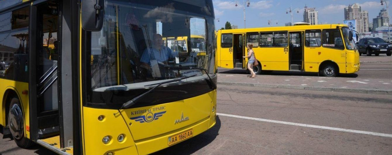 У Києві відновився рух транспорту Харківським шосе, який перекривали мешканці багатоповерхівок