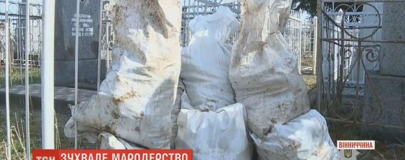 Мародеры раскопали могилы жертв нацистов в Винницкой области в поисках золота