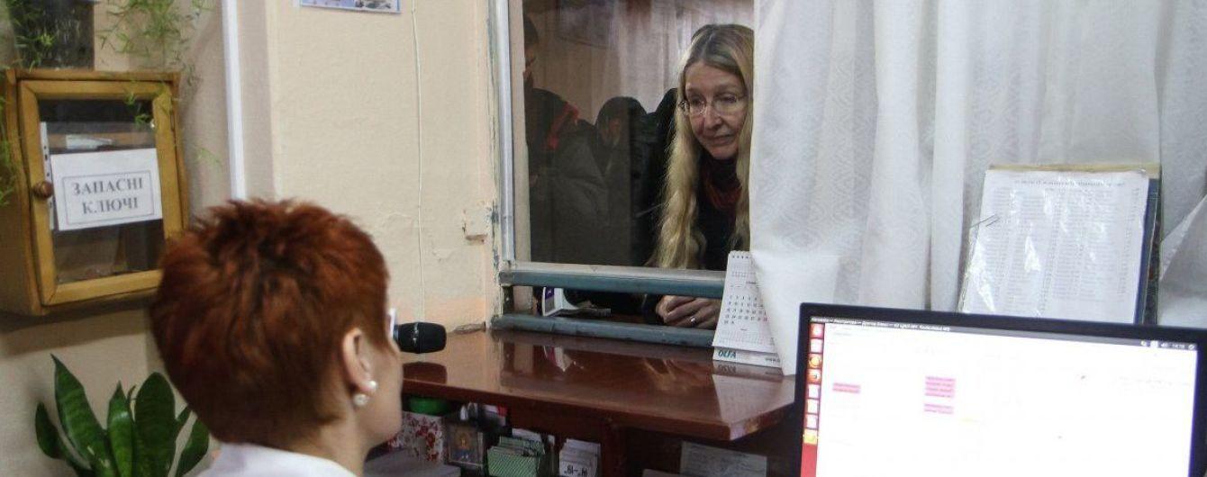В Україні декларації з сімейними лікарями підписали майже півмільйона українців – Супрун