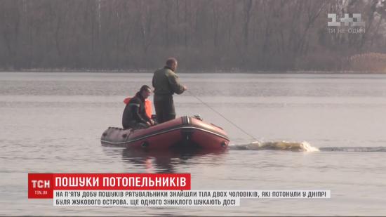 """У столиці з Дніпра """"виловили"""" тіло людини"""