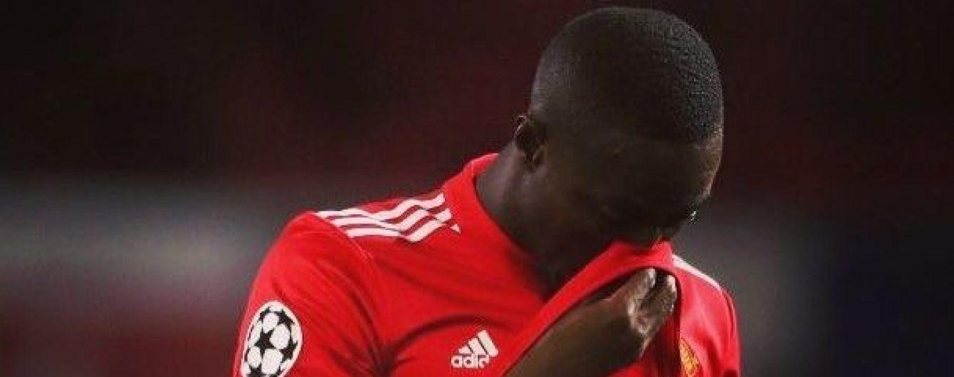 "24-летнего футболиста ""Манчестер Юнайтед"" поздравили с 30-летием"