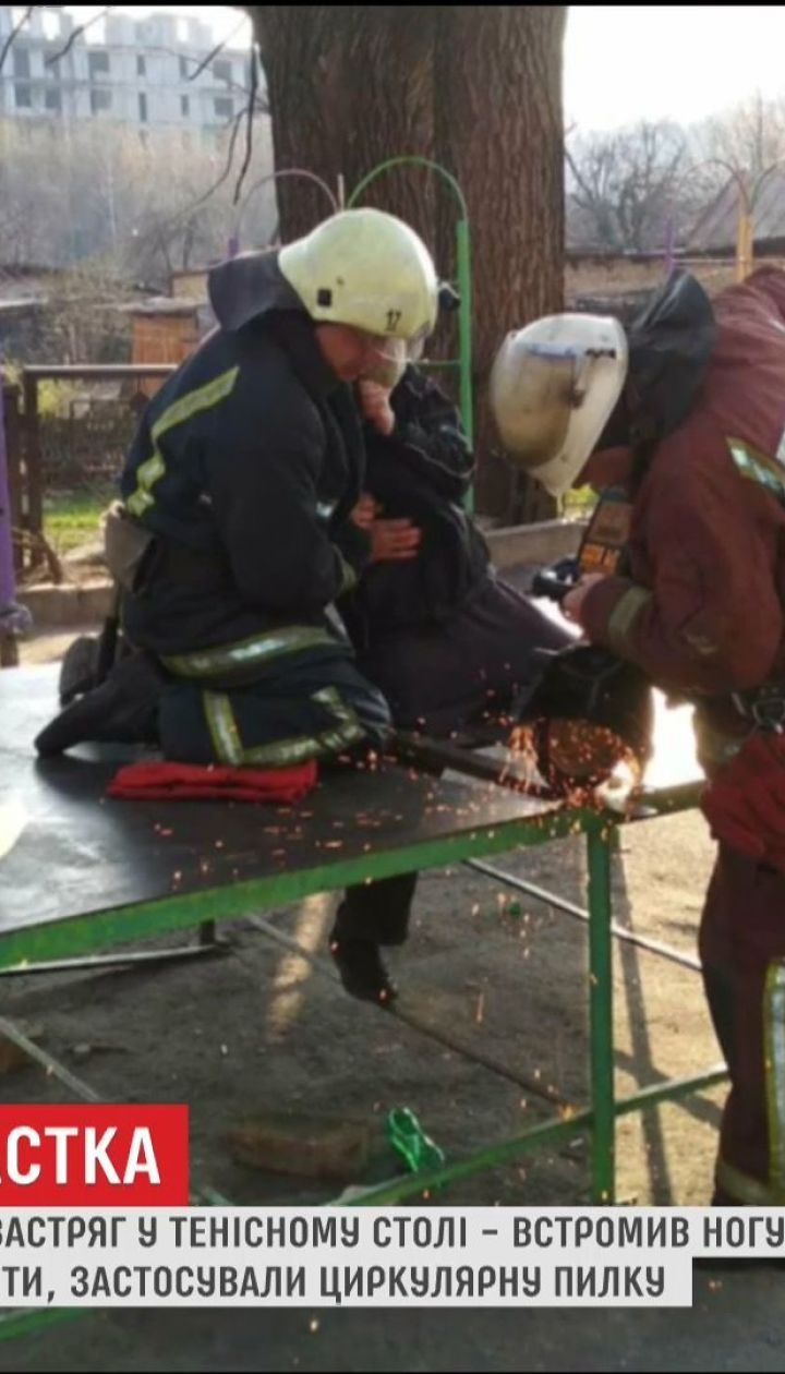 На Кіровоградщині врятували 9-річного хлопчика, який застряг у тенісному столі
