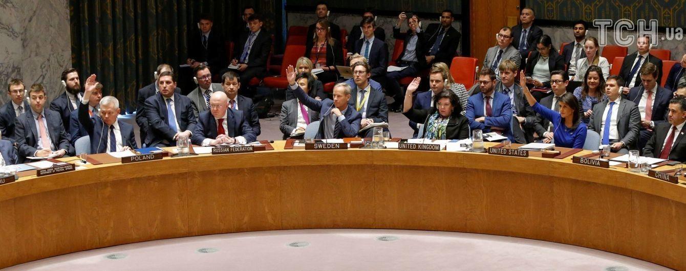 Украина призвала реформировать Совбез ООН