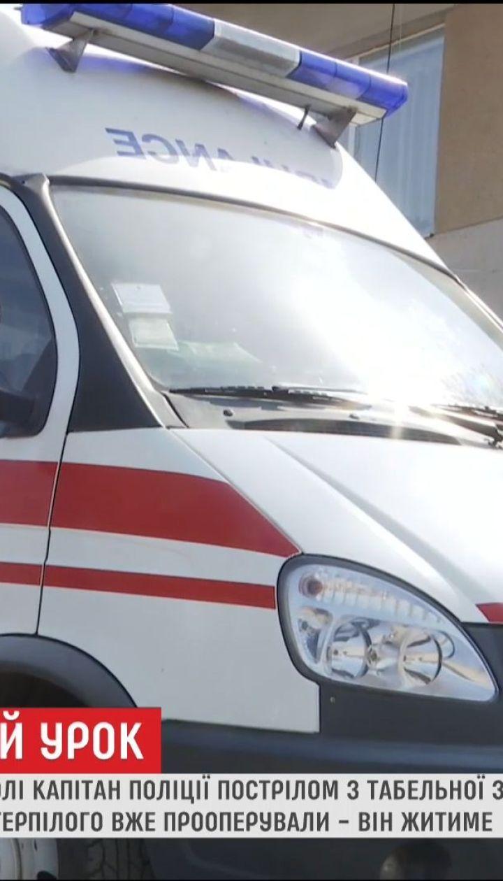 В сельской школе на Виннитчине полицейский на глазах в учеников ранил коллегу