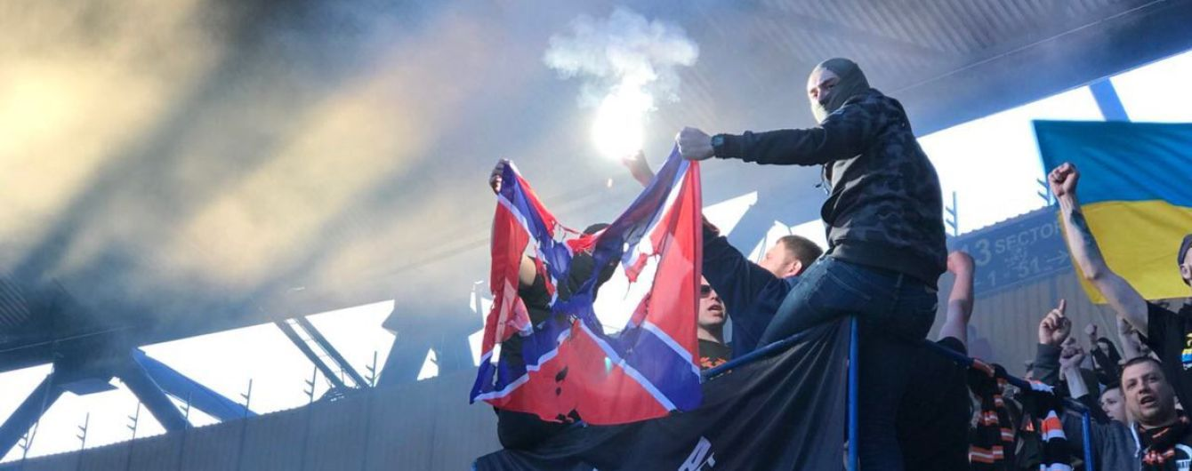 "Ультрас ""Шахтера"" сожгли флаг ""ДНР"" на матче с ""Динамо"""