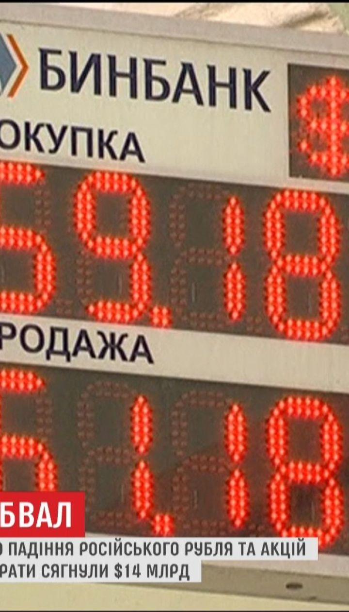 Росія відреагувала на американські санкції погрозою легалізації промислового піратства