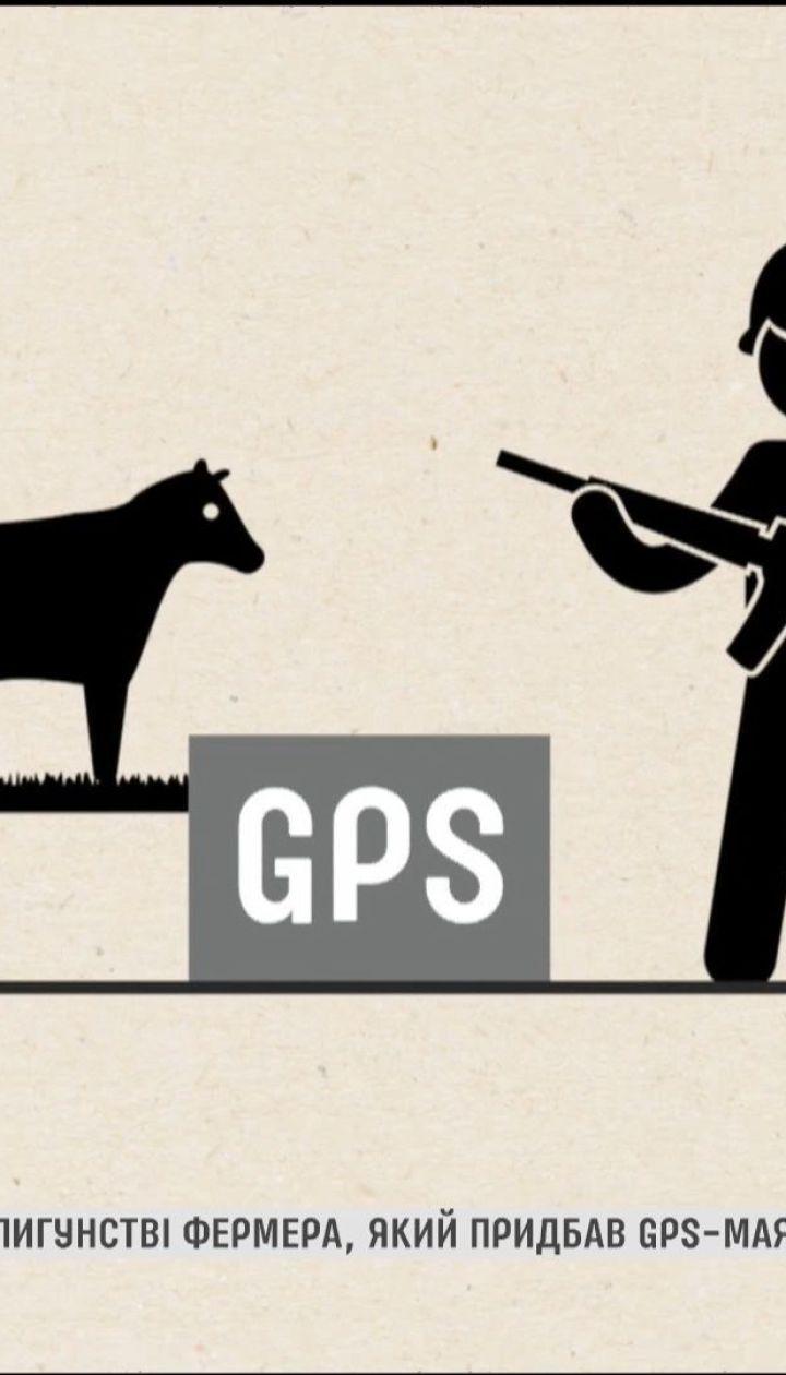 У РФ звинуватили у шпигунстві фермера, який придбав GPS-маячки для слідкування за худобою