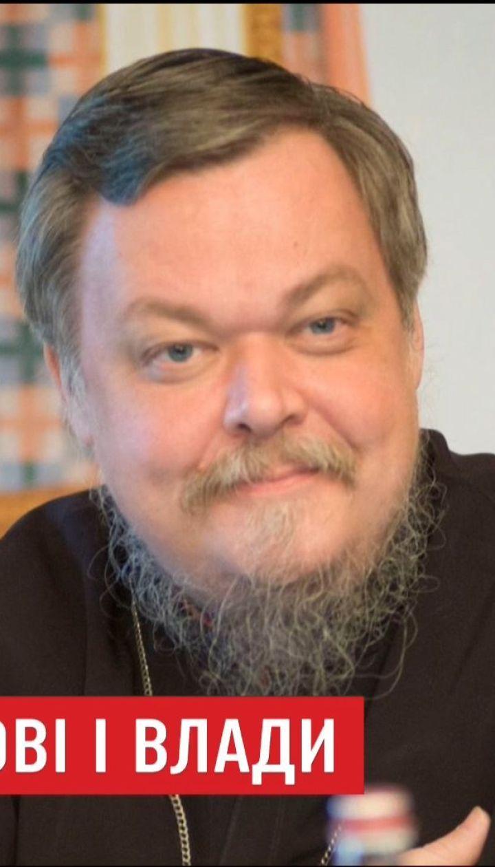В РПЦ посоветовали жителям Петербурга и Москвы быть готовыми к смерти