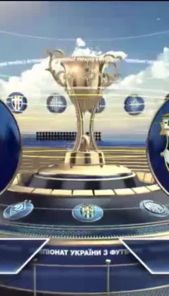 Зоря - Ворскла - 0:3. Відео матчу