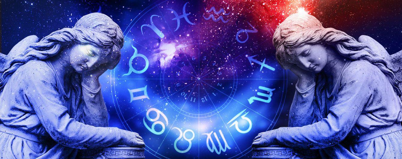 Что звезды нам пророчат: астропрогноз на 16-22 апреля