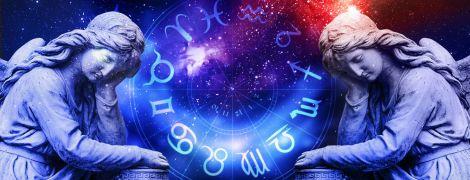 Що зірки нам пророкують: гороскоп на 15-21 жовтня