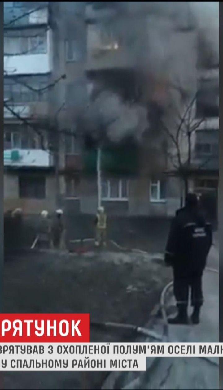 В Харькове случайный прохожий спас из пожара маленького мальчика и дедушку