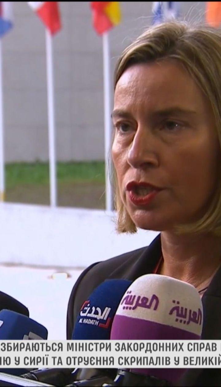 Міністри країн ЄС обговорять ситуацію у Сирії та отруєння Скрипалів