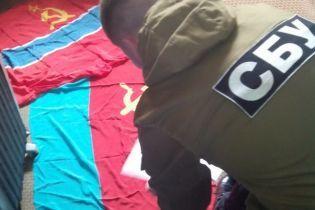 В Чернигове разоблачили группировку, устраивавшую провокации и разжигавшую межэтническую вражду