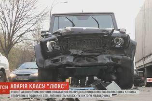 П'яному автомийнику за розбите авто Медведчука загрожує до 15 років в'язниці