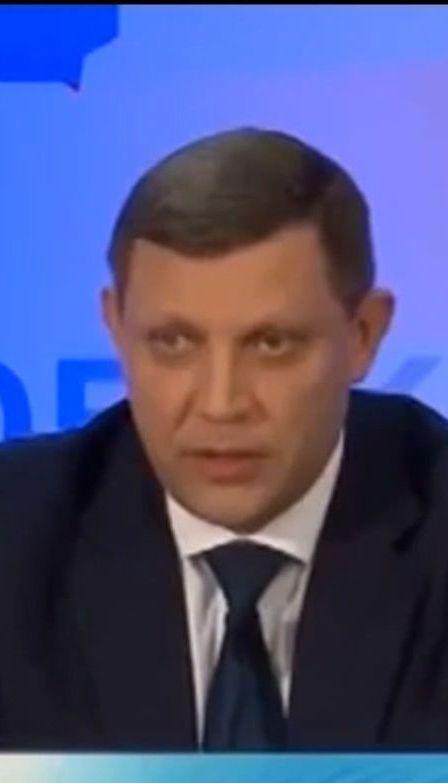 """Окупаційна влада """"ДНР"""" може спричинити екологічну катастрофу"""