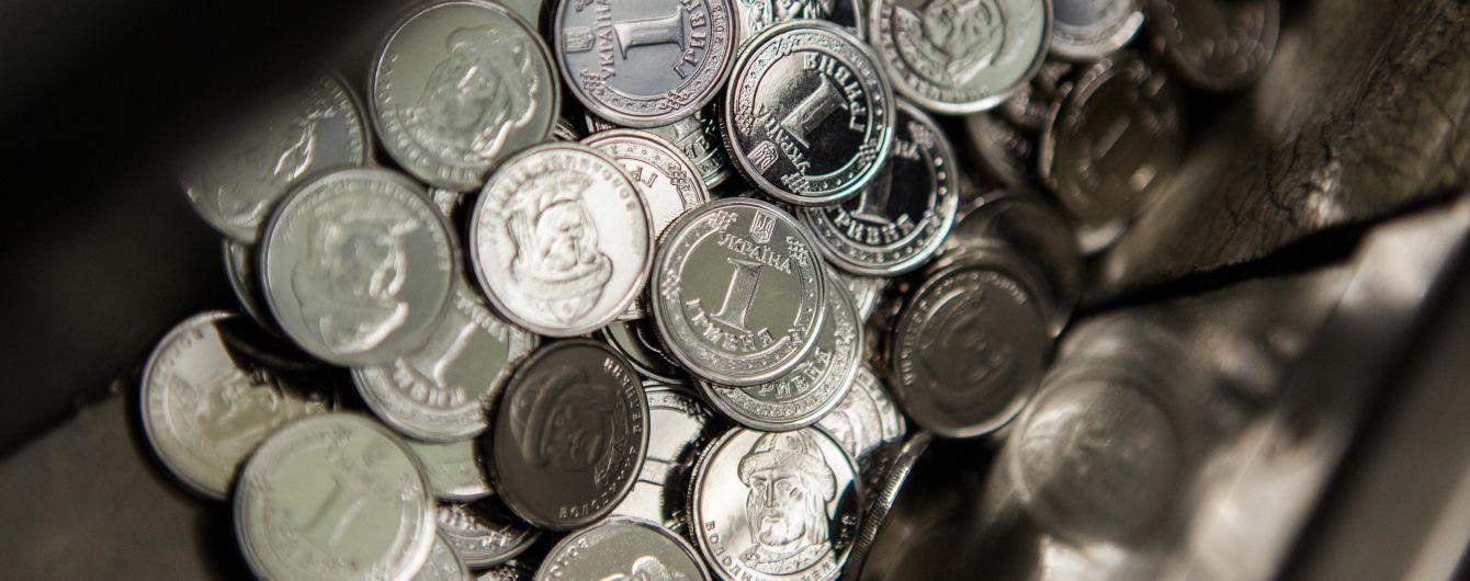 Нацбанк вводить в обіг нові монети номіналом 1 та 2 гривні