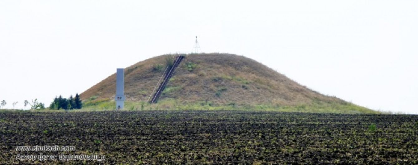 На Днепропетровщине неизвестные повредили самый высокий в Украине скифский курган