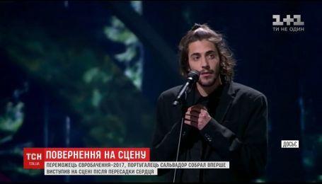 """Переможець """"Євробачення-2018"""" вперше після операції виступив на сцені"""