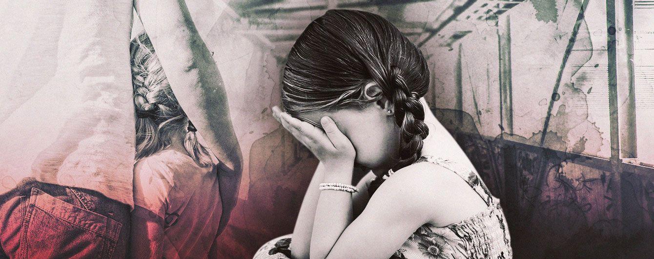 В Мариуполе серийного насильника детей приговорили к 14 годам тюрьмы