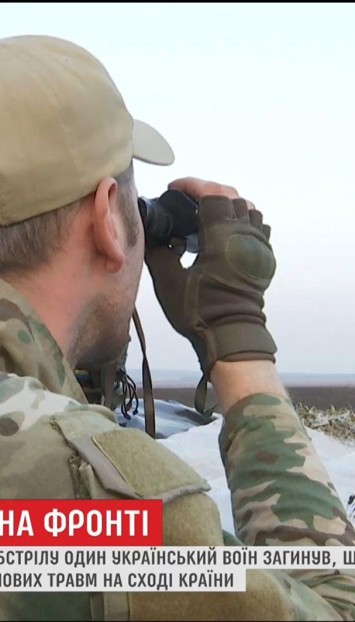 За сутки боевики открыли более полусотни обстрелов