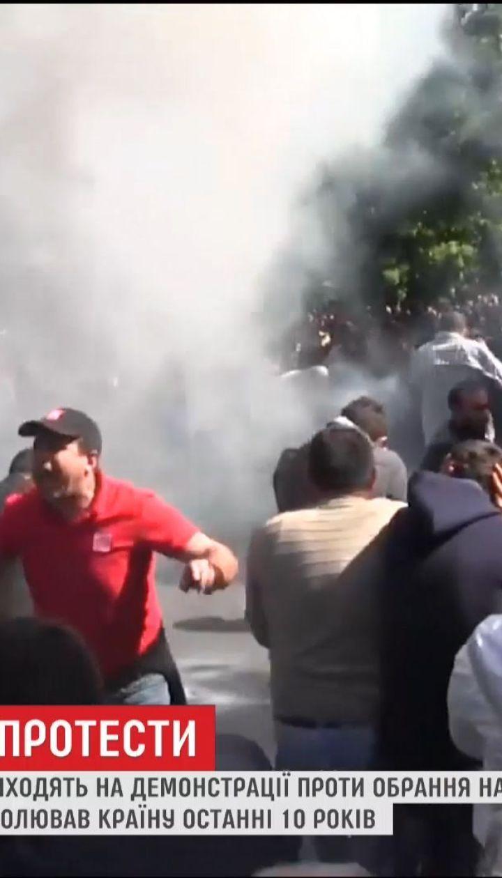 Протесты в Армении: в центр Еревана стягивают спецтехнику