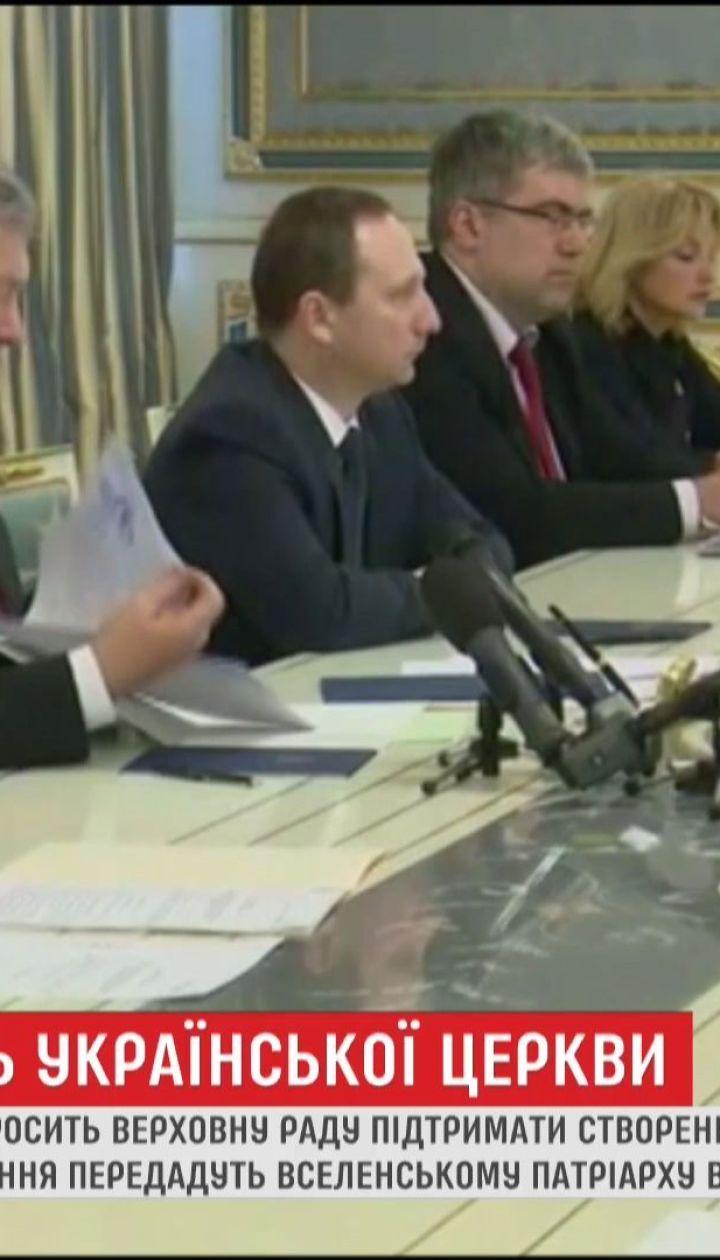 Украина приблизилась к созданию поместной автокефальной церкви, - Порошенко