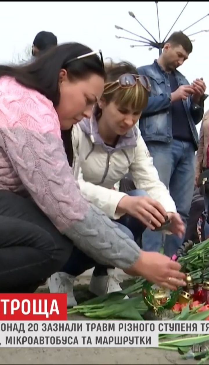 Жители Кривого Рога несут свечи и цветы к месту страшной аварии