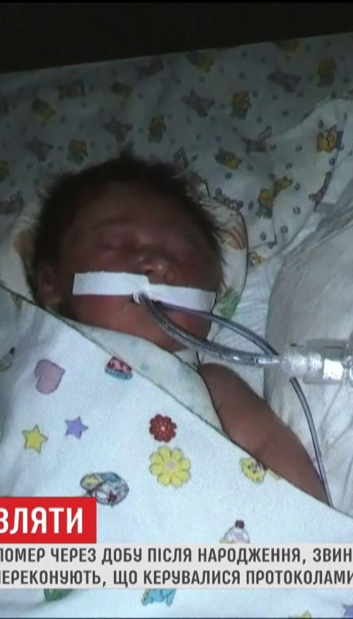 На Харківщині мати звинувачує лікарів у смерті свого новонародженого сина