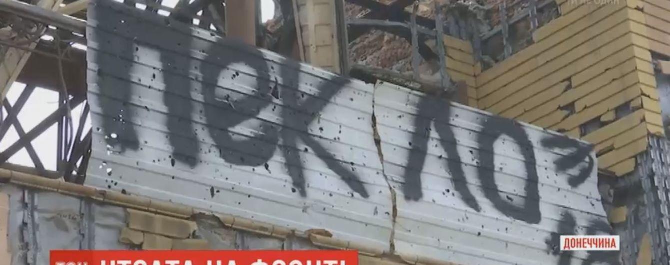 Украинские военные заняли новые позиции между Песками и Донецком