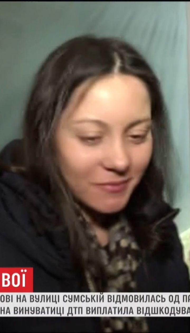 Потерпіла у харківській ДТП відмовилася від претензій до Олени Зайцевої