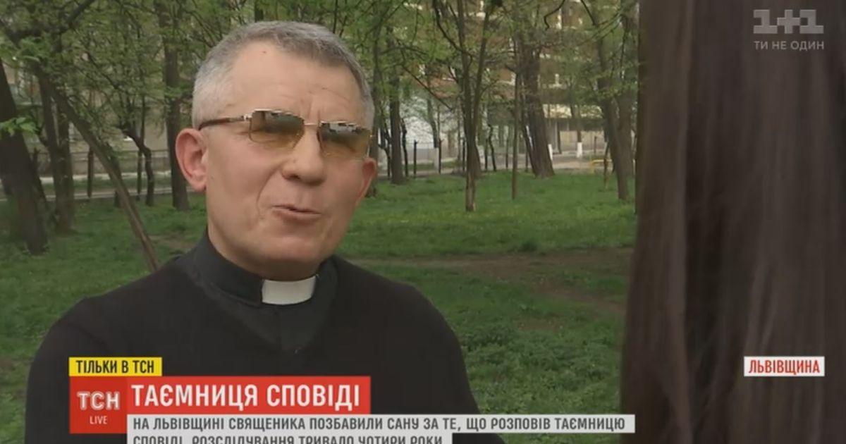 Священника на Львовщине лишили сана за разглашение исповеди