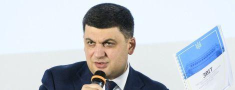 Гройсман требует от Зеленского кандидатуры нового премьера