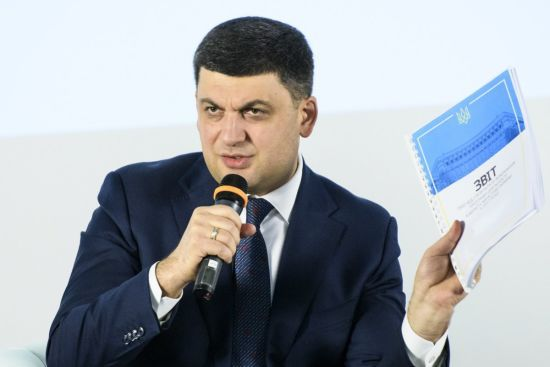 Гройсман вимагає від Зеленського кандидатури нового прем'єра