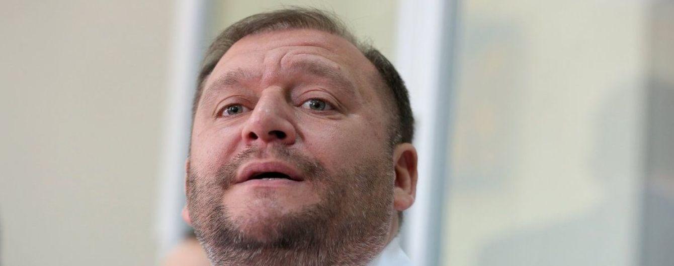 Луценко анонсував передачу справи Добкіна до суду