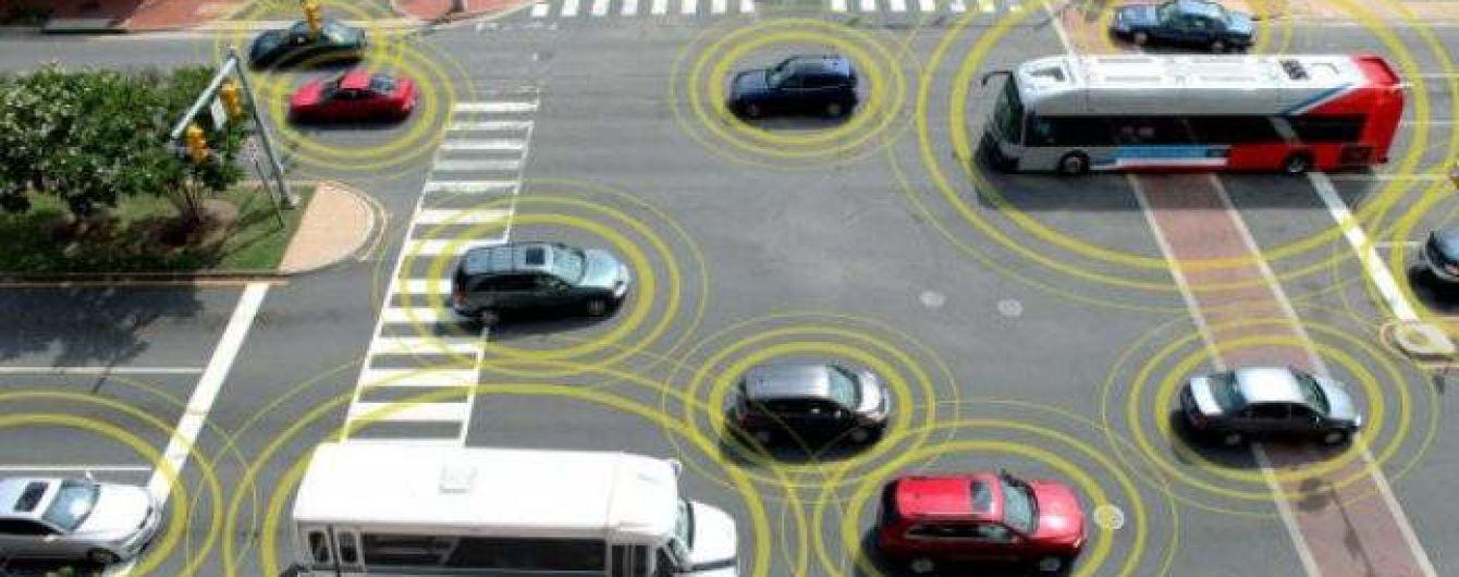 Повышение безопасности: автомобили перейдут на новую частоту взаимодействия