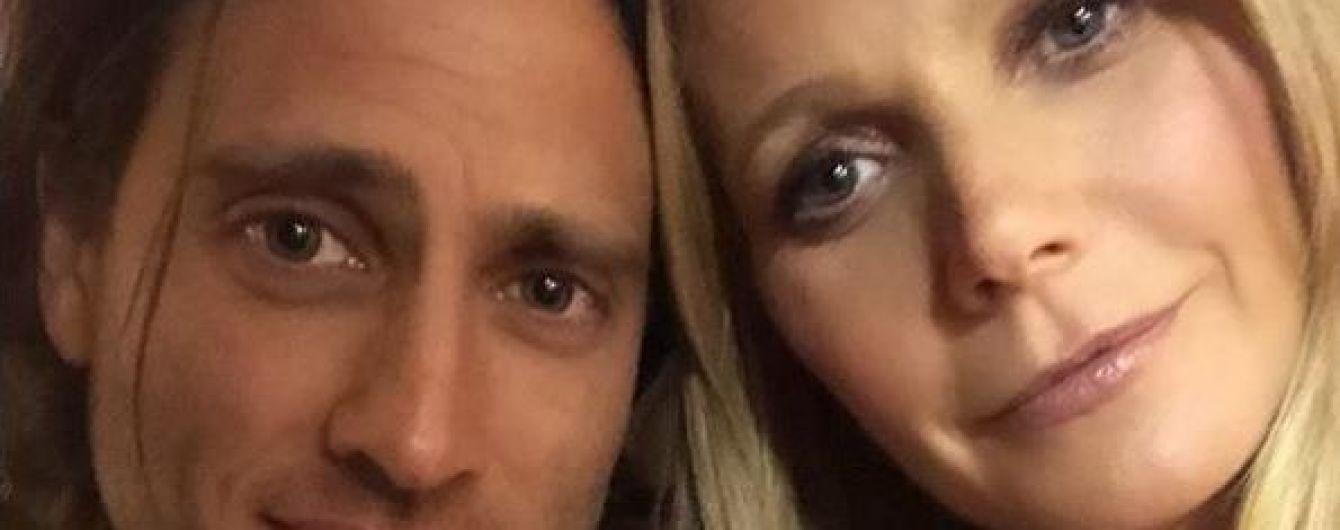 Гвінет Пелтроу все ще холостячка: акторка та її наречений обдурили фанів вечіркою у Бразилії
