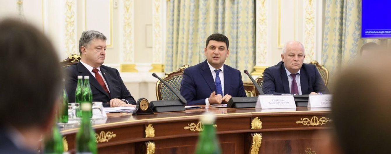 Гриневич рассказала детали закрытой встречи Порошенко с министрами