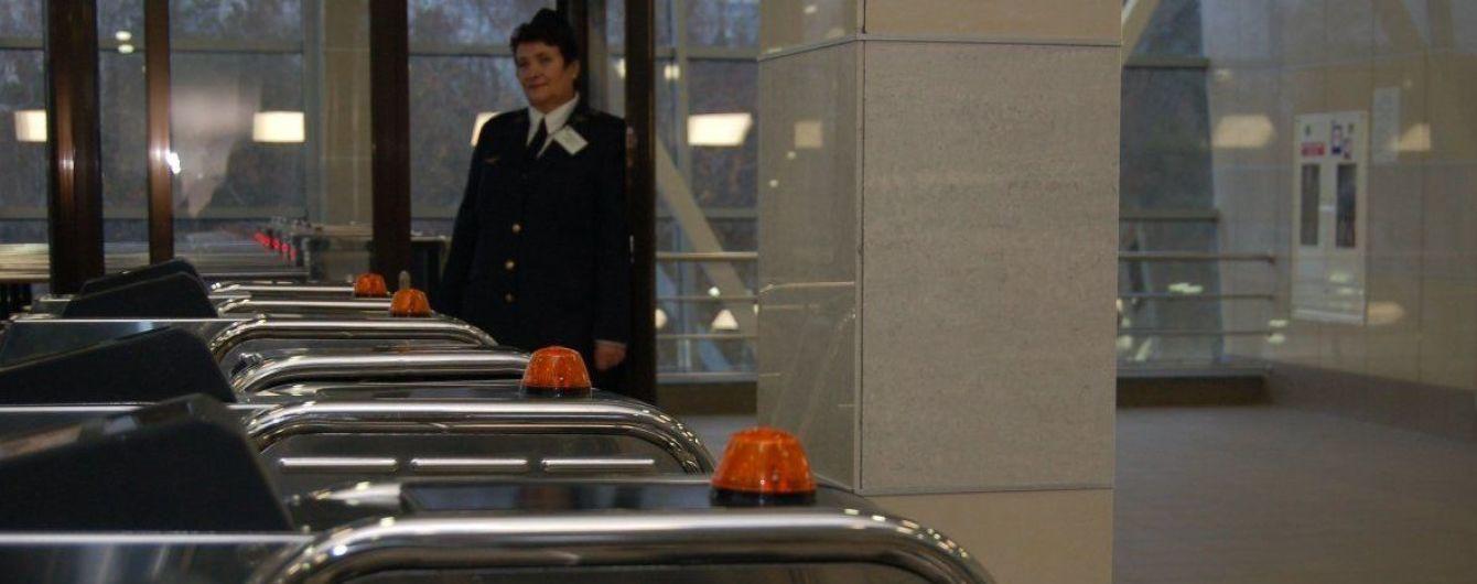 В Киеве могут ограничить вход на три станции метро