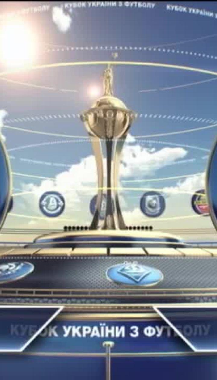 Дніпро-1 - Динамо - 1:4. Відео матчу