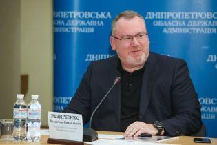 Валентин Резниченко: При содействии ДнепрОГА сдана в эксплуатацию первая в области мини-гидроэлектростанция