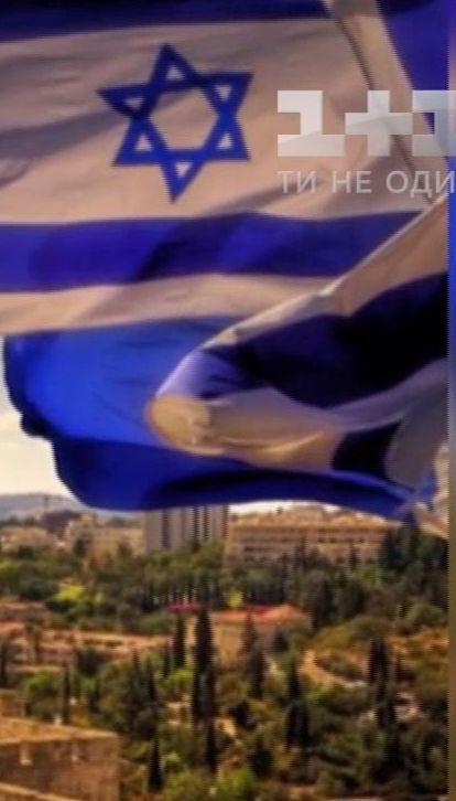 70 років незалежності: що варто знати про державу Ізраїль