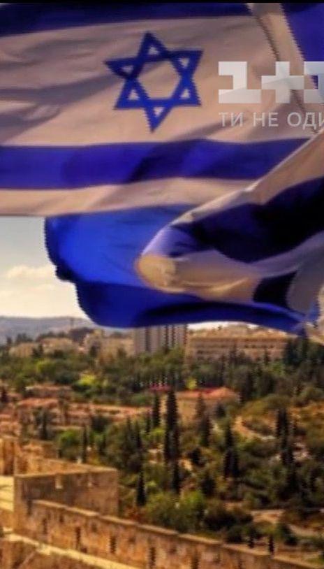 70 лет независимости: что следует знать о государстве Израиль