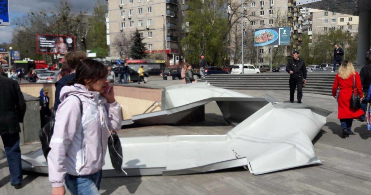 @ Я люблю Київ / Facebook