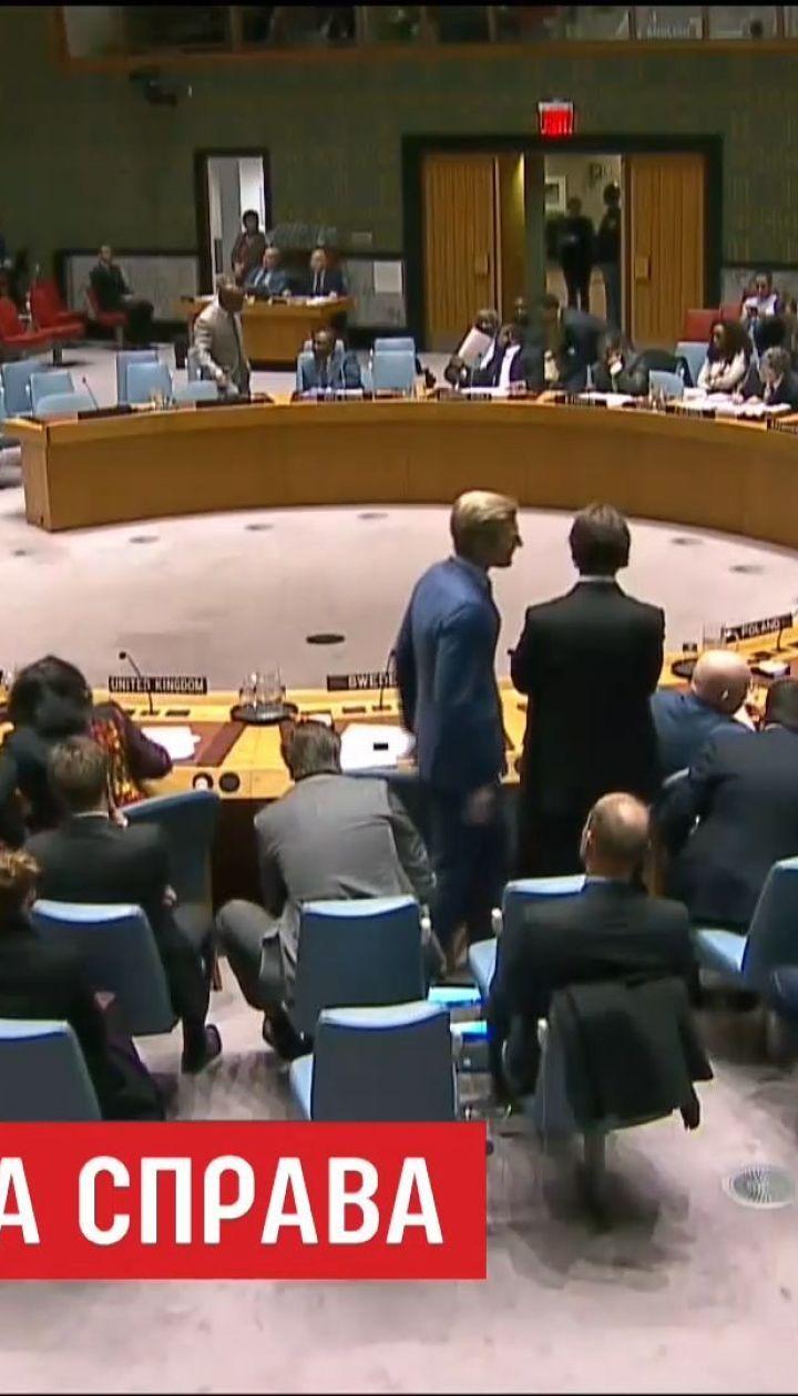 Радбез ООН та Організація із заборони хімічної зброї спростували заяви РФ у справі Скрипалів