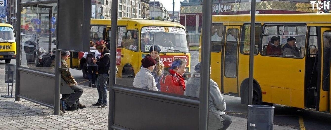 В Украине остановки планируют строить по зарубежным стандартам безопасности