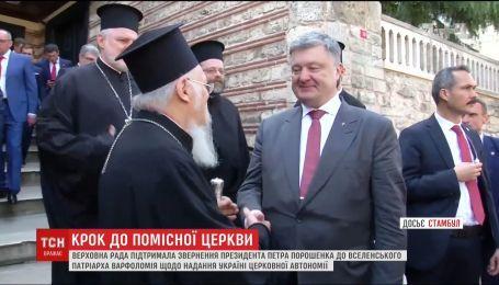 """У Кремлі вважають, що дії Порошенка """"спрямовані на розкол церкви"""""""