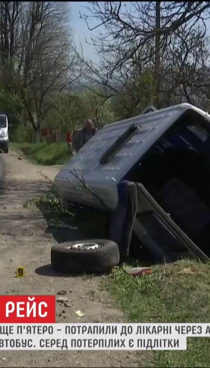 На Прикарпатье перевернулся рейсовый автобус, погиб пассажир
